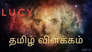 Lucy  - Review & Explained in Tamil | Best Hollywood movie | Fully Cinemas.