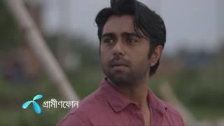 Grameenphone RTV Eid Drama Promo