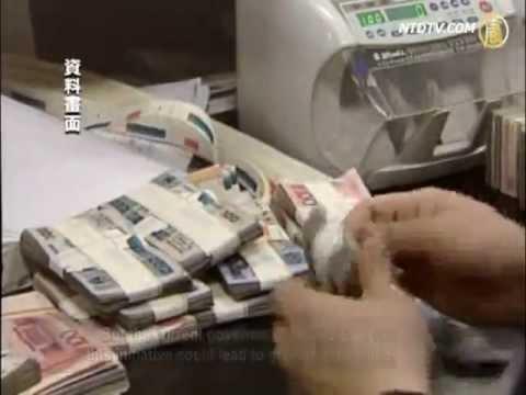 Overseas Media: China's Urbanization Suffers Setbacks