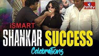 Ismart Shankar Success Celebrations   Puri Jagannadh   Charmi Kaur   hmtv