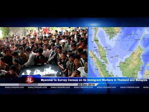 Rohingya Daily News 20 Dec 2014