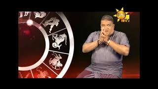 Hiru TV Tharu Walalla | EP 2244 | 2021-04-20