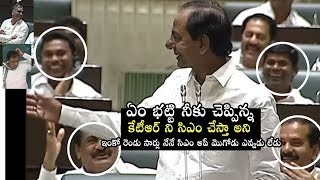 CM KCR Hilarious Jokes With Congress Leaders | Telangana Assembly Sessions | Political Qube