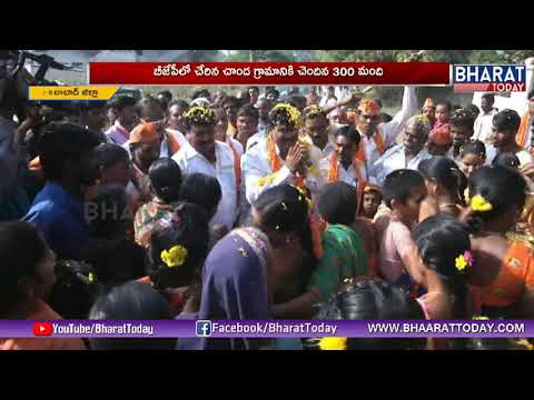 300 Members Joins In BJP At Adilabad | Under BJP Leader Payal Shankar | Bharat Today