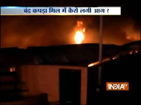 Fire engulfs textile mill in Surat