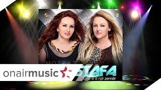Motrat Mustafa   - Mos më leni vetëm (Official Song) 2014