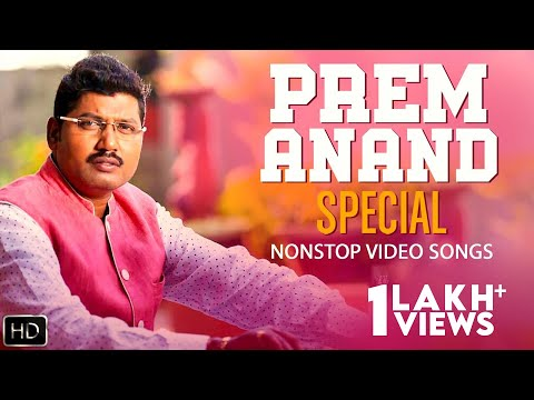 Hits Of Prem Anand | Video Songs HD Jukebox | Non Stop Odia Hits | Non Stop Songs