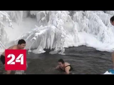 И там живут люди: якутские морозы поражают иностранцев - Россия 24