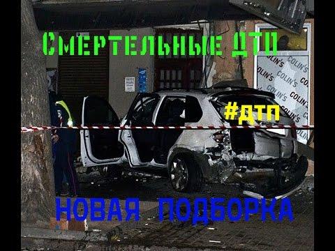 Новая подборка ДТП и аварий 01.11.2016 car crash and accident