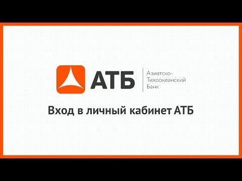 Перевод с карты на карту АТБ