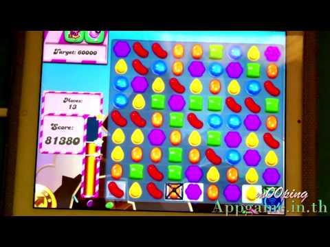 เทคนิค Combo Candy แต่ละชนิดเกม Candy Crush Saga โดย เซียน MooPing