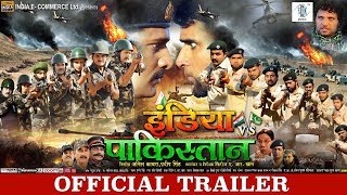 INDIA vs PAKISTAN | Official Trailer | Bhojpuri Movie| Kallu,Yash Mishra,Rakesh Mishra,Ritesh Pandey