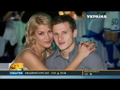 Екс-футболіст столичного Динамо Олександр Алієв побив дружину