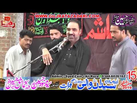 Zakir Ghulam Abbas Sadfi | 15 Safar 2019 | Syedan Wali Gujrat || Raza Production