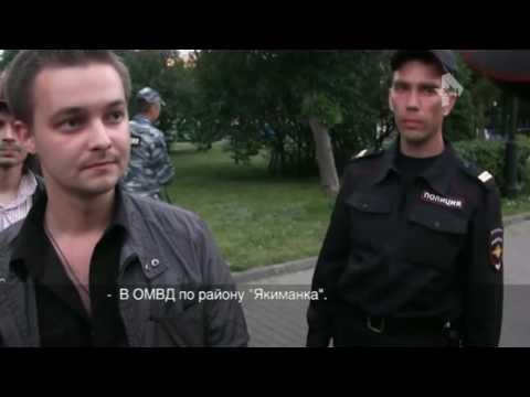 Громкий скандал с активистами организации Лев против и полковником полиции произошел в Москве