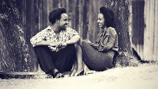 Elias Gizachew - Konkolata - New Ethiopian Music 2017 (Official Video)
