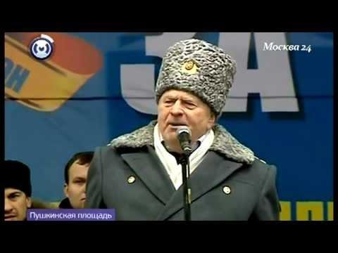 Жириновский: всякая тварь Европейская!