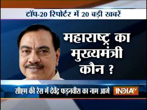 Top 20 Reporter October 20, 2014 - India TV