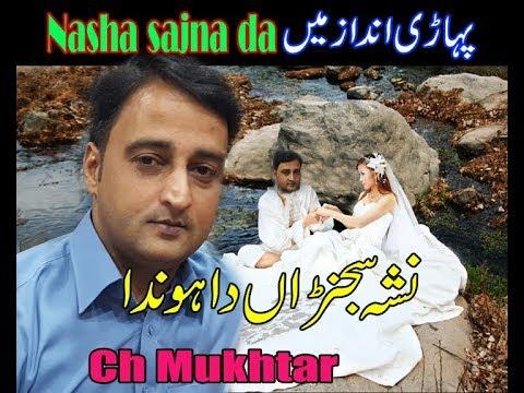 Download Nasha Sajna Da - Ch Mukhtar - Latest Panjabi Song 2018   #Mahiya-Episode-834 Mp4 baru