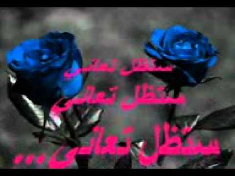chi3r aljazal fatiha jellal 17