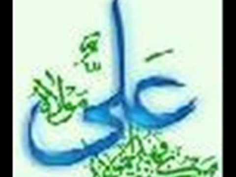 Sibsorkhi-nad-e-ali Irani video