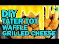 DIY Tater Tot Waffle Grilled Cheese!!! - Corinne Vs Cooking #18 MP3