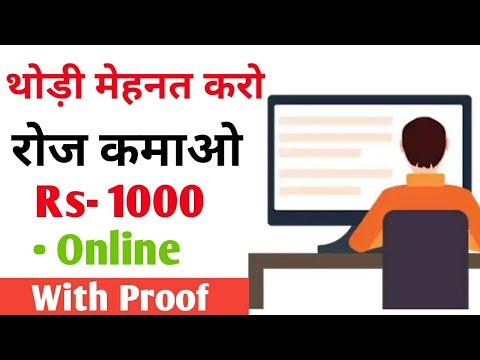 [ हिंदी ] earn money online daily with social AdWorld