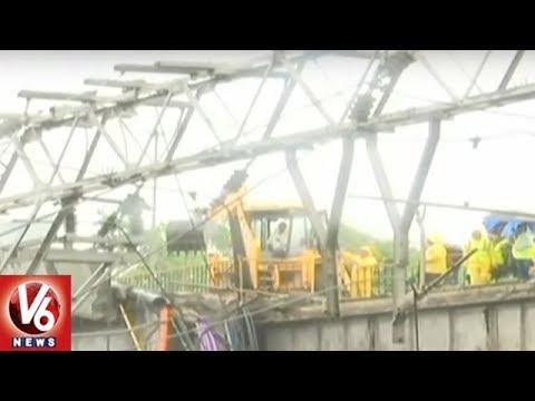 Andheri Bridge Collapse : Piyush Goyal Announces Rs 5 Lakh Reward To Mumbai Loco Pilot | V6 News