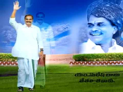 Ysr Song-chukkallo Chandrudavo Song By Chandu (tetali) video