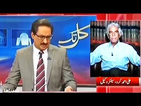 Kal Tak - 22 March 2016   Express News