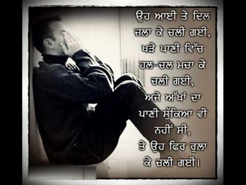 Tere Bin Master Saleem Heart Touching Punjabi Sad Song Edited By Rakesh Arya video