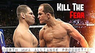 Kill The Fear (MMA HL) [By Derevnia]