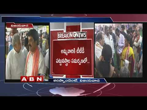 ఎమ్మెల్యే బోండా ఉమా ని పట్టించుకోని టెంపుల్ అధికారులు | Protocol Controversy at Durga Temple