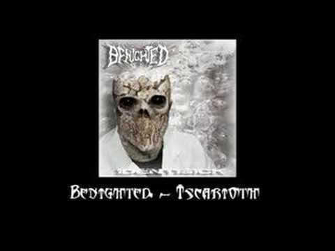 Benighted - Iscarioth