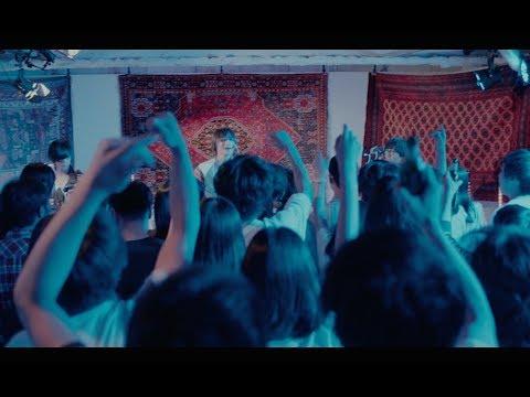 Layne - ステイウィズミー (Official Music Video)