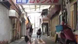 Super Ninja Japanese Schoolgirls Chase Each Other Around Atami ENG   247 Asian Media