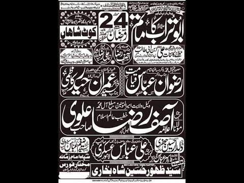 Live Majlis 24 Ramzan 2019 Kot Shahan Gujranwala
