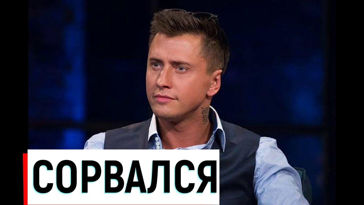 Павел Прилучный оскорбляет фанатов из за Агаты