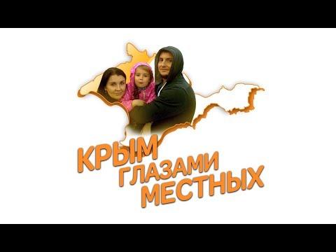 Экстренное сообщение из Крыма. Курортный сбор. Мнение местных. Крым 2017
