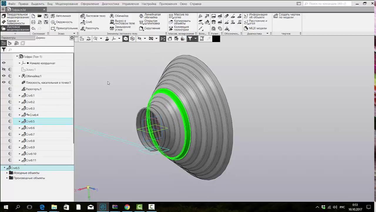Как сделать 3д модель в компасе по чертежу
