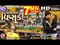 Chadti Nathi Whiskey II Jignesh Kaviraj II New Sad Song II Latest Gujarati II HD VIDEO