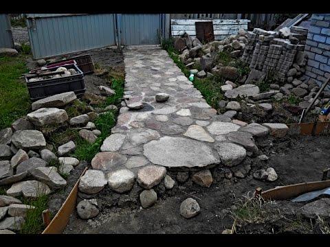 Дорожки из обычного камня