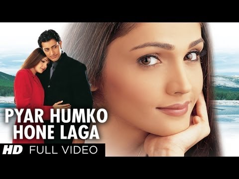Pyar Humko Hone Laga (full Song) Film - Tum Bin... Love Will Find A Way video
