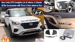 Hyundai Creta 2018 List of All Accessories With Price | New Creta Modified 2018