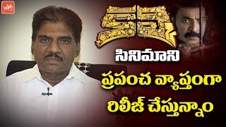 KK Radha Mohan about Kalki Movie | Rajasekhar | Prashanth Varma | Tollywood News