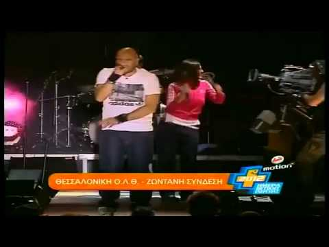 Stavento feat. Ivi Adamou - Kalos Se Vrika & San Erthi I Mera (Live at Amita Motion Live 2012)