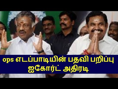 delhi high court order to election commission|live news tamil|latest news