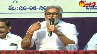 Daggubati Venkateswara Rao  Hot Comments on AP CM Chandrabau || Daggubati Press Meet