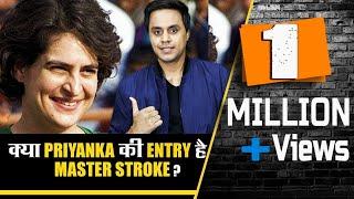 Is Priyanka Gandhi A Master Stroke by Congress ? | RJ Raunac | Bauaa 2019