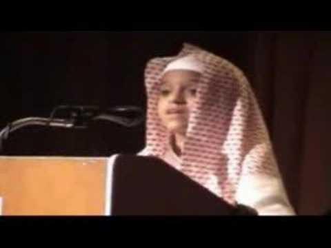 Die Sura (sure) Yasin Rezitiert Von Einem Jungen video